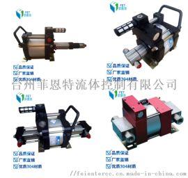 黄岩模具增压泵 水压试压泵 空气增压泵