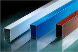 不同規格鋁方通定製廠家  貨真價實鋁方通保證商家