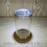 热销供应土特产 花草茶 山货塑料易拉罐