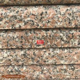 枫叶红花岗岩浅红站台板 帽石 机刨石