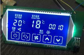 LCD液晶顯示屏,觸摸式液晶顯示屏,空調溫控器液晶顯示屏