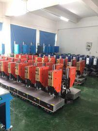 惠城超声波焊接加工、惠城超声波塑胶热熔加工