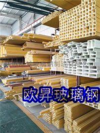 玻璃钢方管 扁管 矩形管厂家