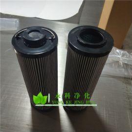 ZNGL01010301水泥厂稀油站润滑系统油滤芯
