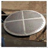厂家生产冲孔网 不锈钢圆孔网 货架洞洞板