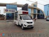 東風小康廣告車宣傳車價格,廣告車宣傳車價格