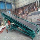 高度可调带式输送机 槽钢框架石料输送机78