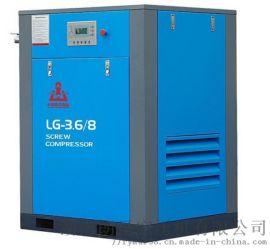 螺杆空压机13立方8公斤节能工厂标准配置 耐用