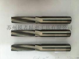 合金波纹铣刀,高速耐磨粗加工各种金属的合金波纹铣刀
