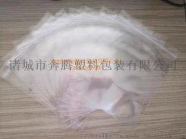 白色透明真空包装袋生产厂家