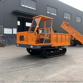 小型自卸式履带车,3.5吨山地运输农用履带运输车