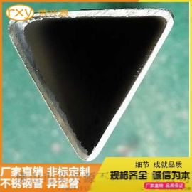 佛山不锈钢异型管定制 不锈钢焊接管 三角异型不锈钢