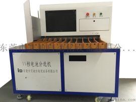 18650/21700锂电池自动分选机