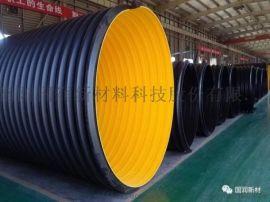 重量轻钢带增强聚乙烯(PE)螺旋波纹管