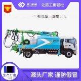河南耿力GHP25C-IV車載混凝土溼噴臺車