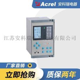 AM5-M中压保护 电动机保护装置