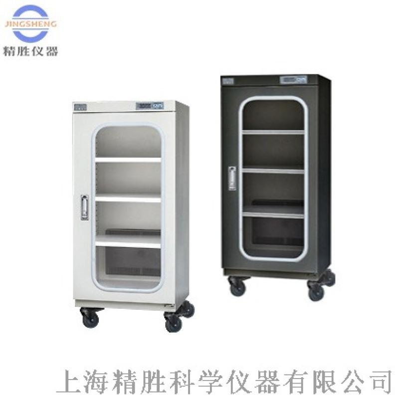 CTB160D智慧電子防潮箱 160L低溼度防潮箱