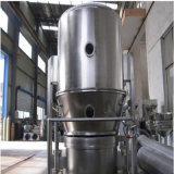 GFG高效沸騰乾燥機,攪拌式烘乾設備