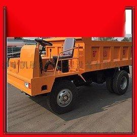 矿用四轮车 5吨矿用四轮车 矿用拉煤车