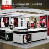 广东商场化妆品展柜订做厂家 烤漆化妆品背柜 中岛柜批发厂家