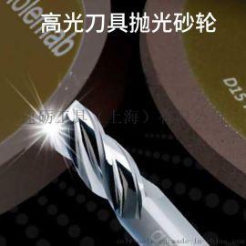 molemab进口金刚石抛光砂轮1A1 125-10-10-20 D15高光刀具抛光金刚石砂轮