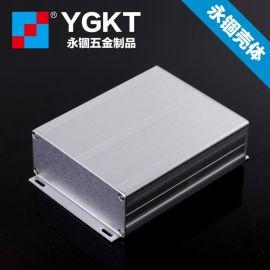97*40永锢移动电源铝型材壳体/控制器模块盒子外壳/PCB铝外壳铝盒