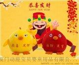 生肖鸡年吉祥物毛绒玩具鸡年公仔定制公司吉祥物加logo 厂家批发