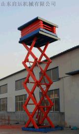 移动剪叉式升降机电动液压升降平台货梯车载固定高空作业车举升机