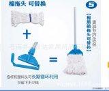 保潔公司用可拆卸易洗卡式清潔棉紗拖把(JSD-009)