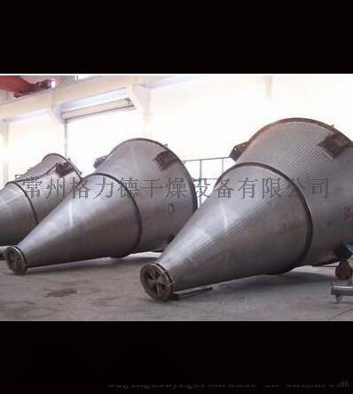 DSH系列双螺旋锥形混合机、双螺旋锥形混合机、螺杆混合机、粉体物料混合机、立式锥形混合机