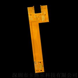 fpc柔性线路板|fpc排线|fpc软排线|fpc精密排线|fpc测试排线|fpc屏蔽排线