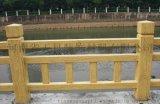 仿木欄杆工程選河南天目建材、商丘天目仿木護欄精品