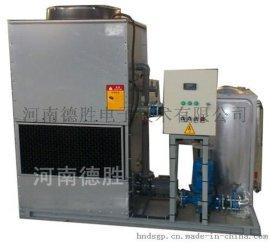 河南德胜冷却设备,高频冷却设备,感应加热设备好搭档