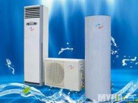 螺杆太阳能中央空调系统介绍