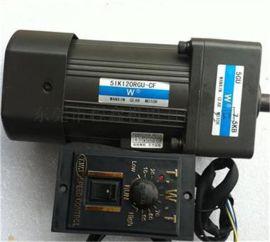 小型300W调速减速电机/微型300W刹车减速电机