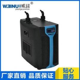 海洋馆微型冷水机(WN-1C160AN) 1/10匹
