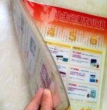PVC桌垫 PVC写字垫 透明水晶写字垫