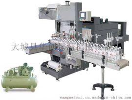 二合一全自动包装机价格亲民 热收缩包装机源头厂家