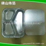 三格餐盒鋁箔 三格鋁錫餐盒WB-227-1