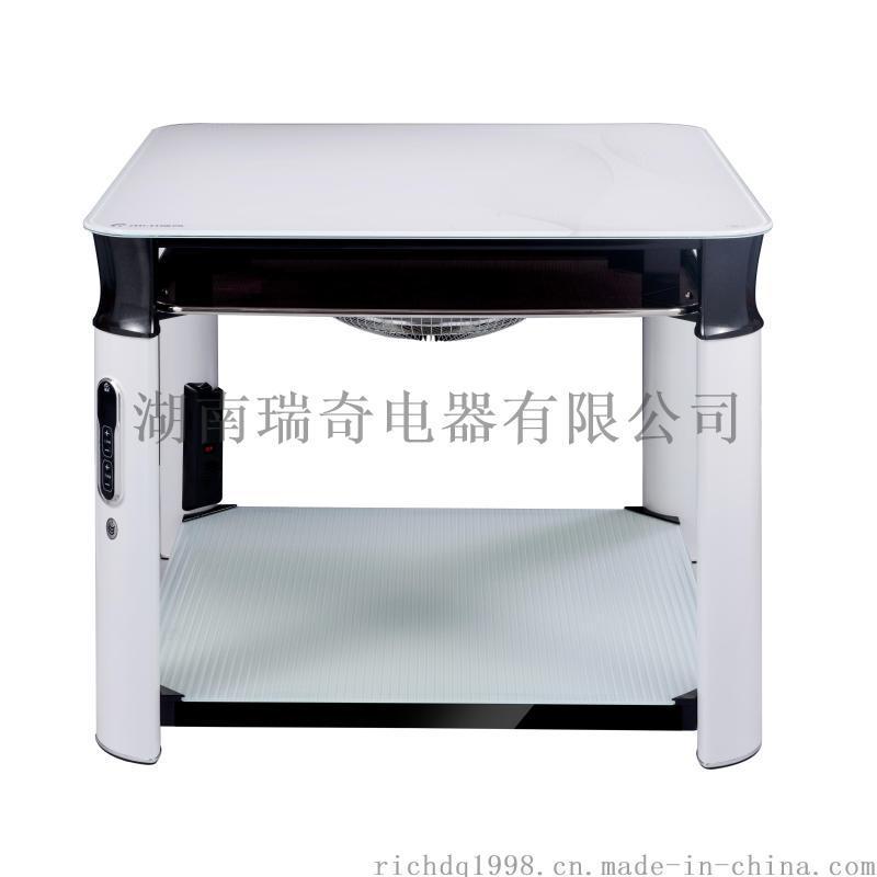湖南瑞奇电取暖桌L5-290节节高升多功能智能取暖办公桌老人小孩取暖桌