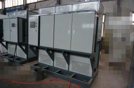 供应 亚飞电磁锅炉 蒸汽锅炉 工业电加热 YFZ-100 热效率95% 节能环保 燃煤锅炉替代者 质优价低
