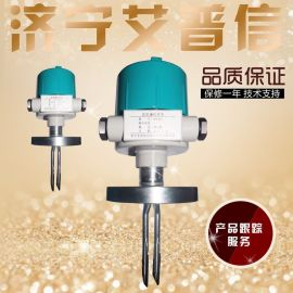 APX501音叉液位开关音叉料位开关 压缩机专用高温油位开关