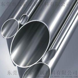 不锈钢无缝管 不锈钢食品级管材 进口不锈钢管厂家 316L不锈钢环保管