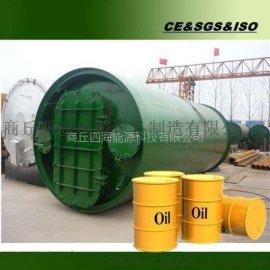 四海机械供应环保节能型废轮胎裂解设备 废塑料炼油