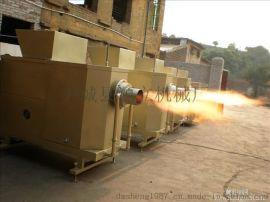 80万大卡生物质颗粒燃烧机