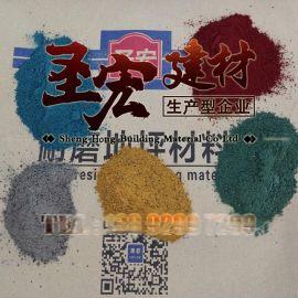 耐磨地坪金刚砂 锡钛合金地面硬化剂 厂家