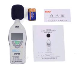 YSD130防爆噪声检测仪采购