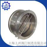止回閥H41 H44  上海上州專業廠家生產供應