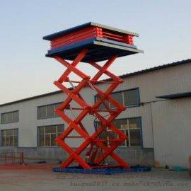 怎样选购升降货梯哪个牌子好供应货物升降机丨仓库物流升降货梯丨液压升降货梯