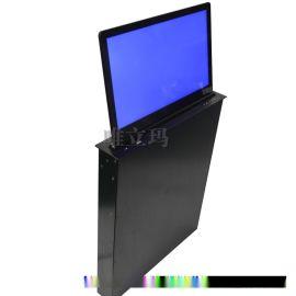 唯立玛21.5寸超薄液晶屏升降器 液晶显示屏升降一体机
